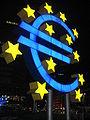 Где выгодный курс евро