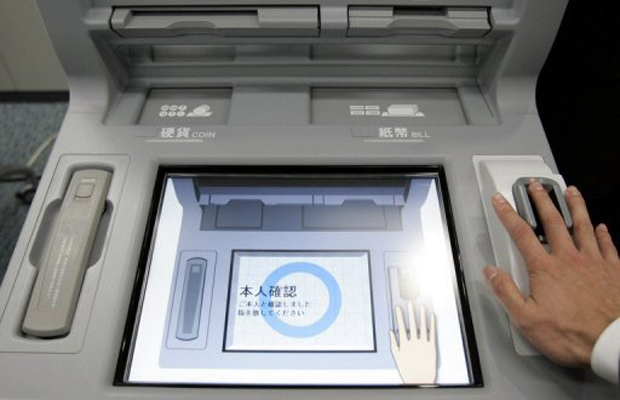 Japanesebank