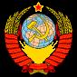 Soviet state emblem wiki
