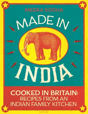 Made-in-india-400x400-imadwk5n5hgvuhhy