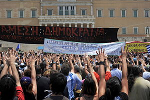 29 June 2011: Demonstrations in front of the G...