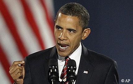 ObamavictoriousAP