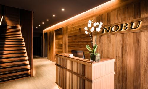 Nobu Marbella - Nobu Suite II