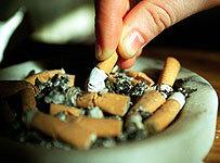 Cigarette1_203x150